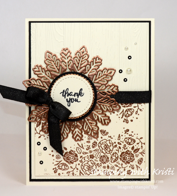 Stampin' UP! Wood Words card by Kristi @ www.stampingwithkristi.com