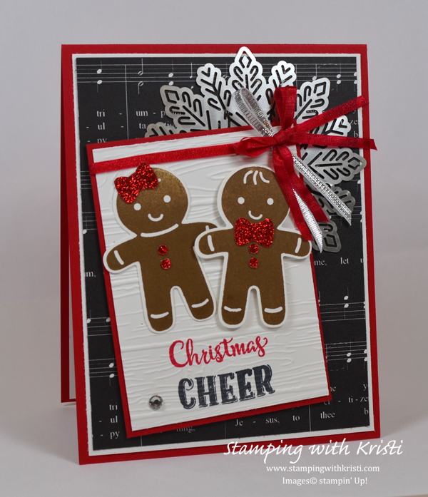 Stampin Up, Cookie Cutter Christmas, Christmas card, Kristi Gray Stampin Up demonstrator, www.stampingwithkristi.com