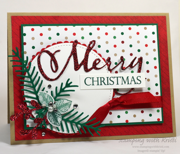 Stampin' Up! All Is Bright card by Kristi @www.stampingwithkristi.com