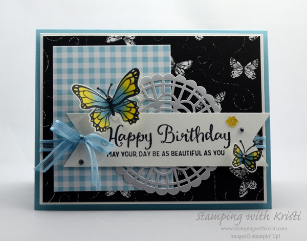 Stampin' Up! Another Butterfly Gala card by Kristi @ www.stampingwithkristi.com