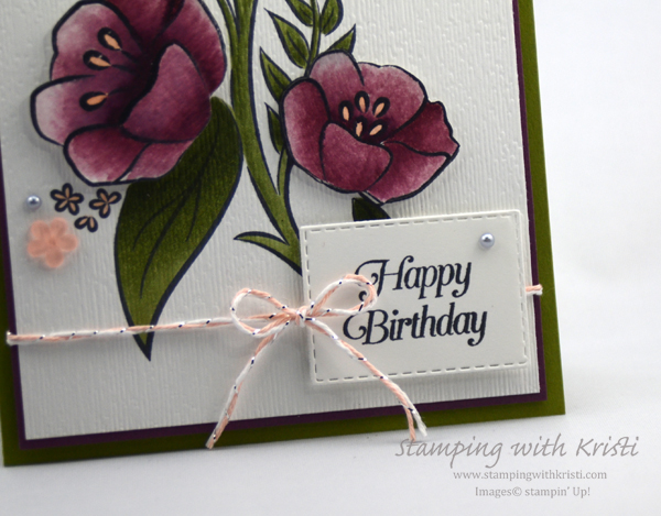 Stampin' Up! All That You Are card by Kristi @ www.stampingwithkristi.com